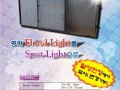 Light Shaper200 (Flood light용 광학악세사리)